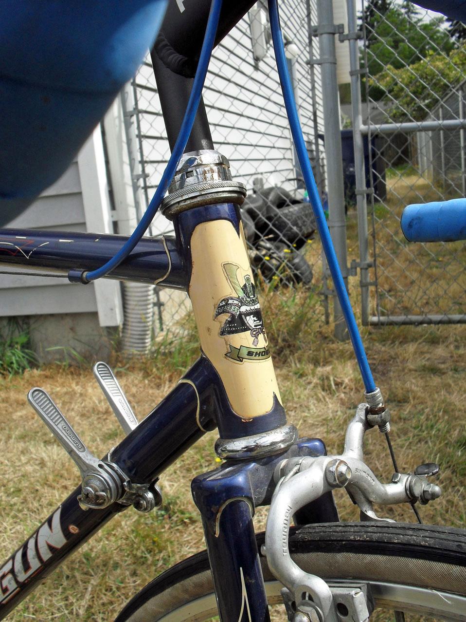 Shogun Restoration Madness Rideblog
